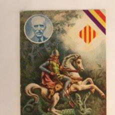 Postales: CATALUÑA, BARCELONA Y LA REPÚBLICA. POSTAL. EL CANT DEL POBLE, EDIC. VDA. TASSO-BARNA. Lote 217546245