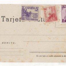 Postales: TARJETA POSTAL SELLO AUXILIO A LAS VICTIMAS DE LA GUERRA 1946. Lote 218788848