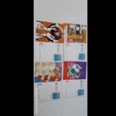 Postales: 4 POSTALES CONMEMORATIVAS MUNDIALES 82. Lote 219058977