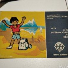 Postales: POSTAL LOTERÍA NACIONAL AÑO INTERNACIONAL DEL NIÑO. Lote 219117906