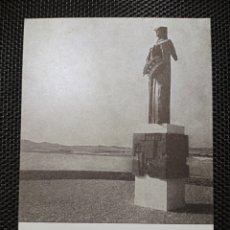 Postales: III EXPOSICIÓN FILATÉLICA - ALCAÑIZ - 1971 - MONUMENTO AL TAMBOR. Lote 220709796