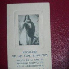 Postales: RECUERDO DE LOS SANTOS EJERCICIOS 1921. Lote 221691118