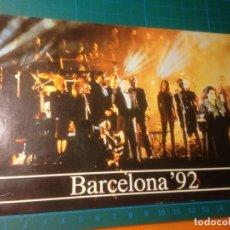 Postales: FREDDIE MERCURY-MONSERRAT CABALLÉ -LA NIT -POSTAL COLECCIÓN OLÍMPICA BARCELONA 92 COOB 1988 POSTCARD. Lote 221732915