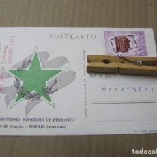 Postales: POSTKARTO-53 UNIVERSALA KONGRESO DE ESPERANTO 1968. Lote 221979632