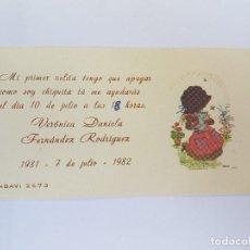 Postales: TARJETA CUMPLEAÑOS 1 AÑO, BIRTHDAY CARD 1 YEAR, CARTE D'ANNIVERSAIRE 1 AN, 1982. Lote 222186413