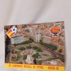 Postales: ESPAÑA 82- XII CAMPEONATO MUNDIAL DE FÚTBOL PLAZA DE CATALUÑA. Lote 223414430
