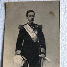 Postales: POSTAL S. M. D. ALFONSO XIII REY DE ESPAÑA - 415 HAUSER Y MENET SIN CIRCULAR. Lote 233522740