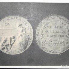 Postales: POSTAL DE LA MEDALLA CONMEMORATIVA DEL III CENTENARIO DE LA UNIVERSIDAD DE OVIEDO. 1908.. Lote 234370945