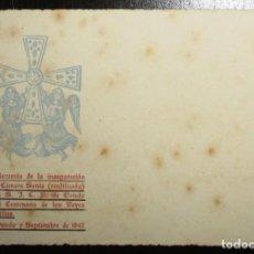 Postales: POSTAL RECUERDO DE LA INAUGURACIÓN DE LA CÁMARA SANTA DE OVIEDO, REEDIFICADA EN 1942.. Lote 235413700