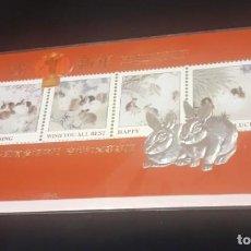 Postales: FELICITACION CHINA DEL AÑO NUEVO, SIN USAR. Lote 243181225