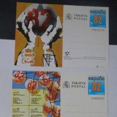 Postales: LOTE DE 3 ANTIGUAS POSTALES CPSM, PUBLICIDAD MUNDIAL ESPAÑA 82 , VER FOTOS. Lote 243628145