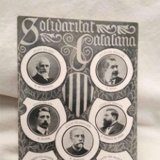Postales: POSTAL SOLIDARITAT CATALANA 20 MAIG 1906 NO CIRCULADA, BUEN ESTADO. Lote 243912925
