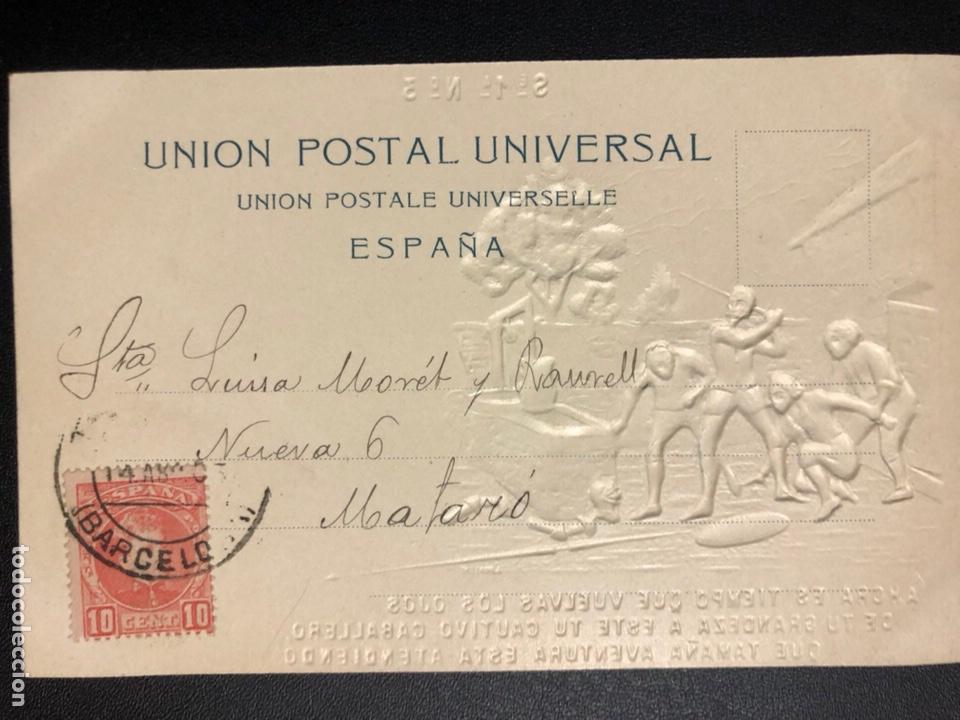 Postales: 10 postales centenario Miguel de Cervantes Saavedra.don quijote de la mancha 1905 - Foto 7 - 245292155