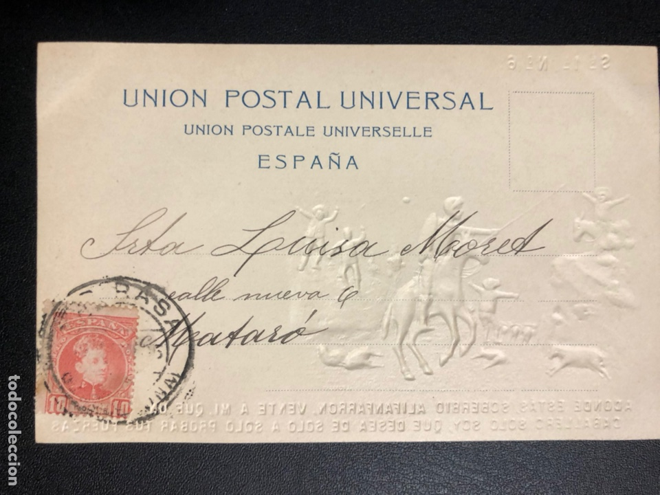 Postales: 10 postales centenario Miguel de Cervantes Saavedra.don quijote de la mancha 1905 - Foto 13 - 245292155
