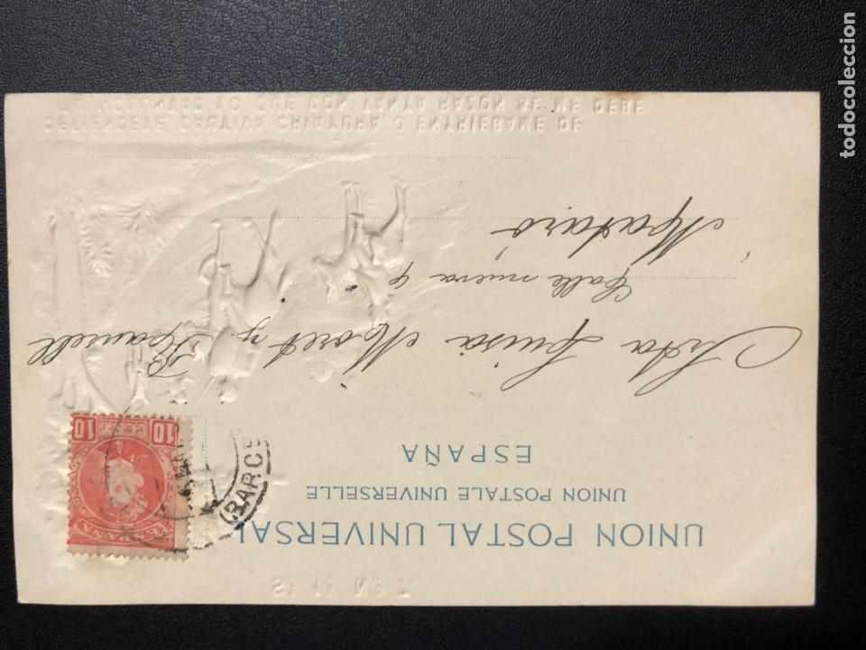 Postales: 10 postales centenario Miguel de Cervantes Saavedra.don quijote de la mancha 1905 - Foto 15 - 245292155