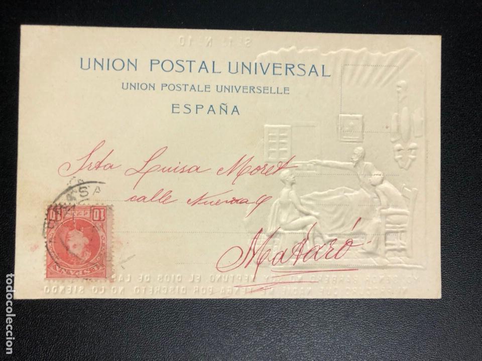 Postales: 10 postales centenario Miguel de Cervantes Saavedra.don quijote de la mancha 1905 - Foto 21 - 245292155
