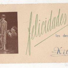 Postales: TARJETA POSTAL FELICITACION KITO. C. 1950. Lote 245557725