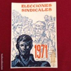 Postales: POSTAL ELECCIONES SINDICALES 1971. Lote 246075485
