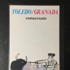Cartes Postales: EXPO NUEVA YORK , 1964 , PABELLÓN ESPAÑA , PUBLICIDAD , RESTAURANTES TOLEDO , GRANADA. Lote 249141950