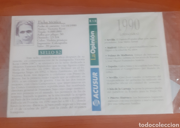 Postales: Sello troquelado de metal Vitoria kent 20pesetas portal ronda calle castellar y convento de la merce - Foto 2 - 251664045