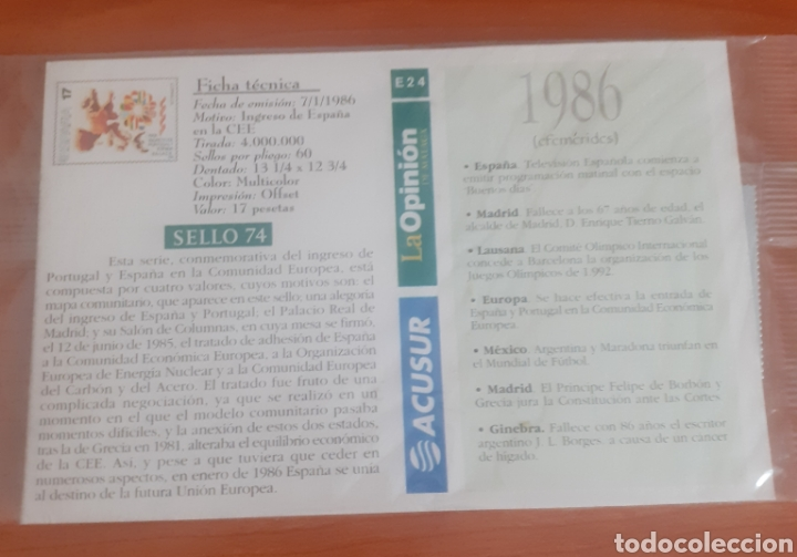 Postales: Sello troquelado de metal ingreso de España en la CEE postal ronda vista parcial - Foto 2 - 251680630