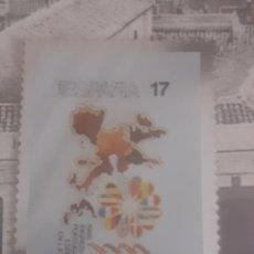 Postales: SELLO TROQUELADO DE METAL INGRESO DE ESPAÑA EN LA CEE POSTAL RONDA VISTA PARCIAL. Lote 251680630
