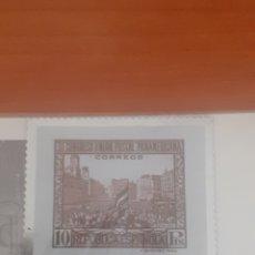 Postales: SELLO TROQUELADO DE METAL PROCLAMACIÓN II 10PESETAS POSTAL ANTEQUERA SANTA MARÍA LA MAYOR. Lote 251682190
