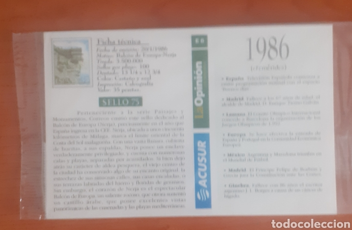 Postales: Sello troquelado de metal balcón de uropa 35pesetas Estepona plaza augusto Suárez de figeroa - Foto 2 - 251685740
