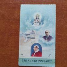 Postales: ESTAMPITA CELEBRACIÓN 20 AÑOS DE LA COLÒNIA GÜELL, SAN ANTONIO MARIA CLARET. GAUDI. Lote 252641830