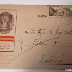 Postales: CARIÑENA, ZARAGOZA A VALENCIA. 1940. XIX CENTENARIO VIRGEN PILAR. ZARAGOZA 1940.. Lote 255480300
