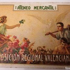 Postales: VALENCIA. ATENEO MERCANTIL. EXPOSICIÓN REGIONAL VALENCIANA 1909. BONITA POSTAL SIN USO. Lote 255480385