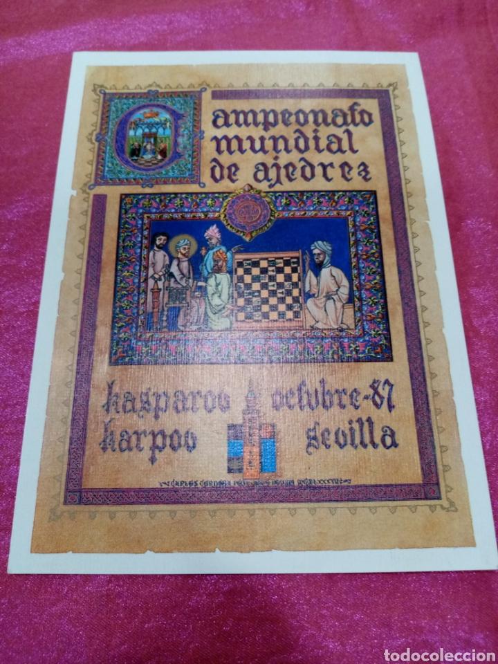 POSTAL KASPAROV - KARPOV - CAMPEONATO MUNDIAL AJEDREZ SEVILLA 1987 (Postales - Postales Temáticas - Conmemorativas)