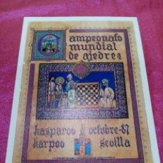 Postales: POSTAL KASPAROV - KARPOV - CAMPEONATO MUNDIAL AJEDREZ SEVILLA 1987. Lote 257314170