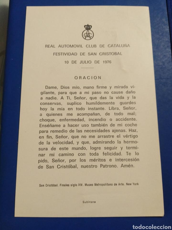 Postales: Estampa Religiosa San Cristóbal Real Automovil club de Cataluña - Foto 2 - 257442380