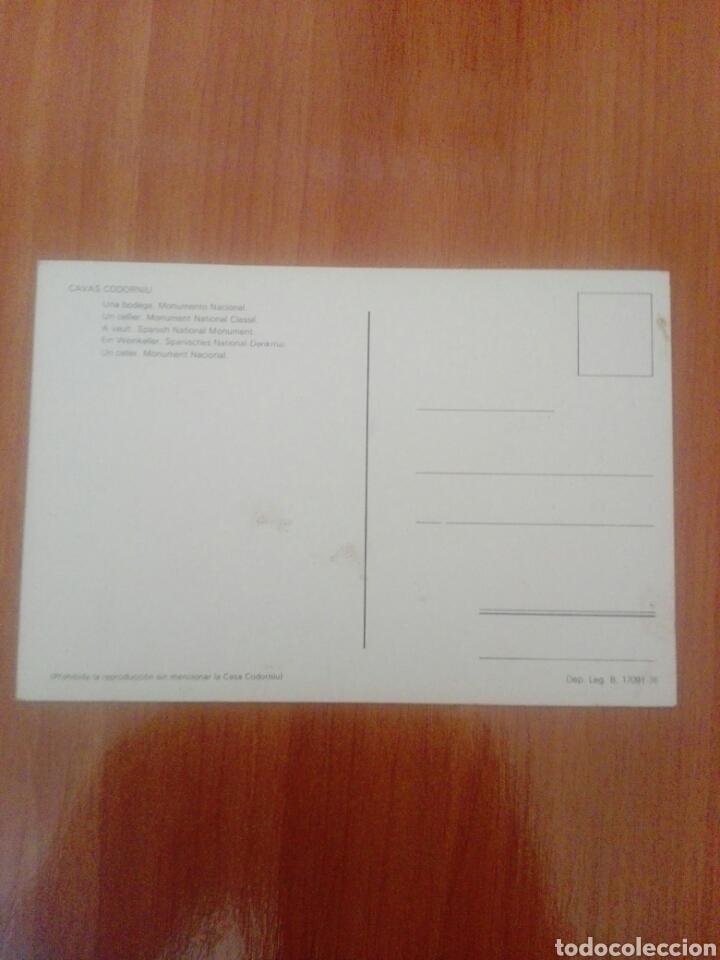 Postales: Postal cavas codorniu una bodega monumento Nacional - Foto 2 - 257616515