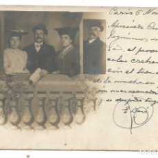 Postales: SNTIGUA CARTA POSTAL 1904 NO DIVIDIDA PHOTO CARLES PARIS. Lote 262524930