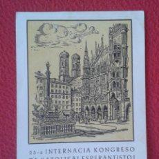 Postales: POSTKARTE POSTKARTO ESPERANTO 1951 MUNKENO MUNICH ? KONGRESO INTERNACIA KATOLIKAJ ESPERANTISTOJ VER. Lote 266930959