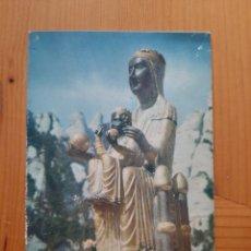 Postales: VIRGEN DE MONTSERRAT - 50 ANIVERSARIO 1904 - 1954. Lote 269733373