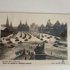 Postales: RUSIA. DESFILE MILITAR DEL DÍA 1º DE MAYO DE 1935. ORIGINAL DE ÉPOCA.. Lote 270680798