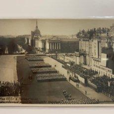 Postales: RUSIA. DESFILE MILITAR DEL DÍA 1º DE MAYO DE 1935. ORIGINAL DE ÉPOCA.. Lote 270933318