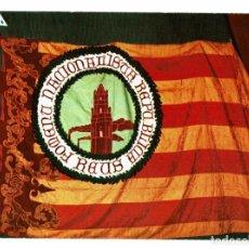 Postales: POSTAL SENYERA FOMENT NACIONALISTA REPUBLICÀ / CANDIDATURA ELECCIONS MUNICIPALS REUS 1979. Lote 270945523