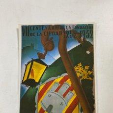 Postais: TARJETA POSTAL. CASTELLÓN. FERIA Y FIESTAS. FESTEJOS DE LA MAGDALENA DE 1952.ED. JUNTA CENTRAL. Lote 271548673