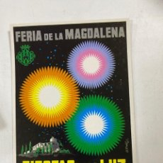 Postais: TARJETA POSTAL. CASTELLÓN. FERIA Y FIESTAS. FESTEJOS DE LA MAGDALENA DE 1965. ED. JUNTA CENTRAL. Lote 271549893