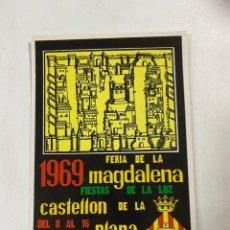 Postales: TARJETA POSTAL. CASTELLÓN. FERIA Y FIESTAS. FESTEJOS DE LA MAGDALENA DE 1969. ED. JUNTA CENTRAL. Lote 271550163