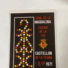 Postales: TARJETA POSTAL. CASTELLÓN. FERIA Y FIESTAS. FESTEJOS DE LA MAGDALENA DE 1971. ED. JUNTA CENTRAL. Lote 271550268