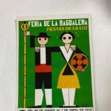 Postales: TARJETA POSTAL. CASTELLÓN. FERIA Y FIESTAS. FESTEJOS DE LA MAGDALENA DE 1973. ED. JUNTA CENTRAL. Lote 271550438