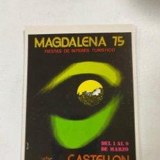 Postales: TARJETA POSTAL. CASTELLÓN. FERIA Y FIESTAS. FESTEJOS DE LA MAGDALENA DE 1975. ED. JUNTA CENTRAL. Lote 271550528
