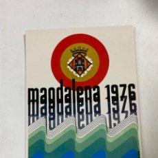 Postales: TARJETA POSTAL. CASTELLÓN. FERIA Y FIESTAS. FESTEJOS DE LA MAGDALENA DE 1976. ED. JUNTA CENTRAL. Lote 271550568
