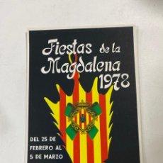 Postales: TARJETA POSTAL. CASTELLÓN. FERIA Y FIESTAS. FESTEJOS DE LA MAGDALENA DE 1978. ED. JUNTA CENTRAL. Lote 271550663