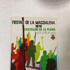Postales: TARJETA POSTAL. CASTELLÓN. FERIA Y FIESTAS. FESTEJOS DE LA MAGDALENA DE 1979. ED. JUNTA CENTRAL. Lote 271550718